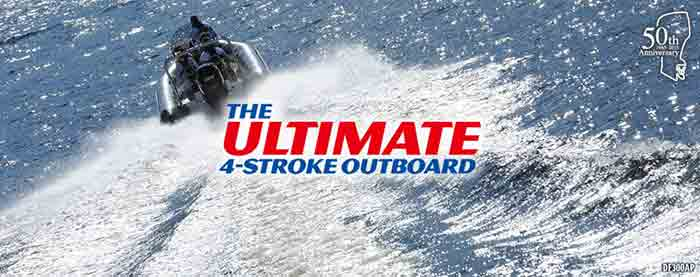 Ultimate 4-Stroke Suzuki Outboard Motors